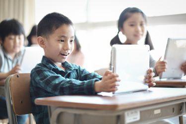 Google Workspace for Education とは?教育機関がスムーズに導入する方法をご紹介